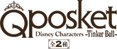 Q posket Disney Characters -Tinker Bell-
